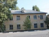 Novorossiysk, Vidov st, house 131 к.1. Apartment house