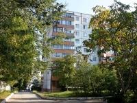 Novorossiysk, Vidov st, house 137А. Apartment house