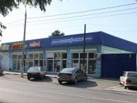 Новороссийск, улица Видова, дом 142. магазин