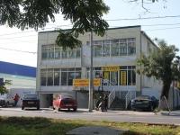 Novorossiysk, Vidov st, house 144. store