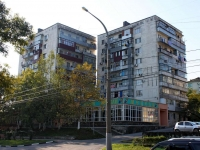 Novorossiysk, Vidov st, house 158А. Apartment house with a store on the ground-floor