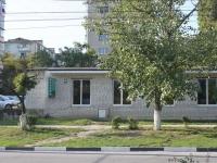 Novorossiysk, Vidov st, house 158Б. store