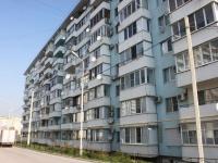 Новороссийск, улица Видова, дом 163А. многоквартирный дом