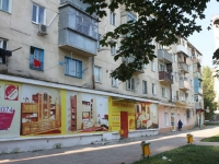 Novorossiysk, Vidov st, house 176. Apartment house with a store on the ground-floor