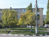 Novorossiysk, Vidov st, house 178. Apartment house