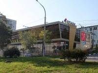 Новороссийск, улица Видова, дом 182Б. торговый центр
