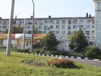新罗西斯克市, Vidov st, 房屋 188. 商店