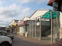 Новороссийск, рынок Центральный, улица Бирюзова, дом 3