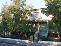 "Novorossiysk, nursery school №85 ""Березка"", Borisov st, house 16"