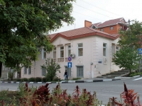"""Novorossiysk, дом ночного пребывания  """"Милосердие"""", Gladkov st, house 2"""