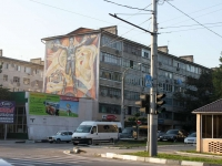 Novorossiysk, Lunacharsky st, house 2. Apartment house