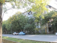 Novorossiysk, Lunacharsky st, house 4. Apartment house