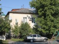 Новороссийск, Луначарского ул, дом 7