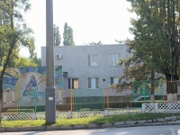 "Novorossiysk, nursery school №3 ""Малинка"", Lunacharsky st, house 8"