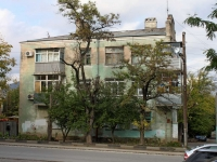 Novorossiysk, Gorky st, house 28. Apartment house
