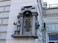 新罗西斯克市, Zhukovsky st, 房屋 16. 火车站