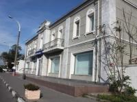 Novorossiysk, st Zhukovsky, house 25. bank