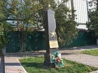 Novorossiysk, st Zhukovsky. memorial