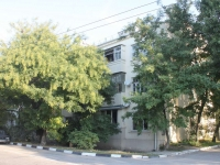 Novorossiysk, Tikhostup st, house 4. Apartment house
