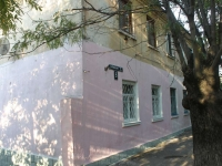 Novorossiysk, Tikhostup st, house 5. Apartment house
