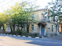 Novorossiysk, Tikhostup st, house 6. Apartment house