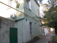 Novorossiysk, Tikhostup st, house 9. Apartment house