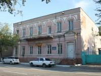 Новороссийск, улица Тихоступа, дом 12. офисное здание