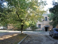 Novorossiysk, Industrialnaya st, house 1 к.1. Apartment house