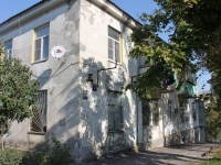 Novorossiysk, Industrialnaya st, house 7. Apartment house