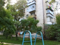 Novorossiysk, Kozlov st, house 47. Apartment house