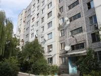 Novorossiysk, Kozlov st, house 56. Apartment house