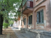Novorossiysk, Kozlov st, house 63. Apartment house