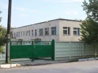 """新罗西斯克市, 幼儿园 №44 """"Золотой орешек"""", Kozlov st, 房屋 65"""