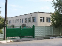 "Novorossiysk, nursery school №44 ""Золотой орешек"", Kozlov st, house 65"