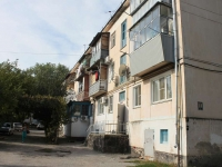 Novorossiysk, Kozlov st, house 80. Apartment house