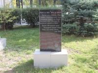 新罗西斯克市, 房屋 1Kutuzovskaya st, 房屋 1