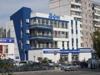 Новороссийск, улица Кутузовская, дом 15. магазин