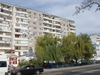 Novorossiysk, Kutuzovskaya st, house 17. Apartment house