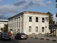 Novorossiysk, st Pobedy, house 16. printing-office