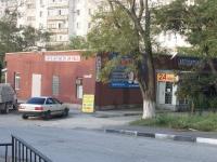 Новороссийск, улица Пограничная, дом 1. магазин