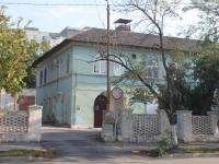 Novorossiysk, polyclinic №2, Proletarskaya st, house 7