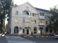 新罗西斯克市, Proletarskaya st, 房屋 8. 公寓楼