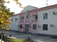 Novorossiysk, Proletarskaya st, house 12. law-enforcement authorities