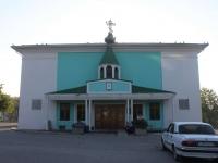 新罗西斯克市, 寺庙 Святой Троицы, Proletarskaya st, 房屋 13