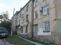 Novorossiysk, Pushkinskaya st, house 5. Apartment house