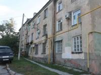 Новороссийск, улица Пушкинская, дом 5. многоквартирный дом