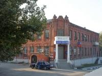 Novorossiysk, Sakko i Vantsetti st, house 1. post office