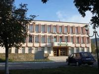 Новороссийск, улица Сакко и Ванцетти, дом 9. органы управления