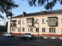 Novorossiysk, Sakko i Vantsetti st, house 12. Apartment house