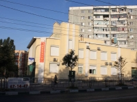Novorossiysk, Sakko i Vantsetti st, house 18/1. multi-purpose building